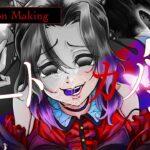 【イラストメイキング】ゆゆにゃんさん声真似の胡蝶しのぶが『キュートなカノジョ』歌ってみたのサムネ ※コラボ作品