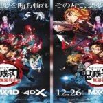 大ヒットアニメ映画「鬼滅の刃 無限列車編」のノーカット版が25日夜、フジテレビ系列で放送されたのを受けて、ネット上では関連ワードが次々…