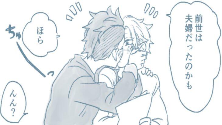 【鬼滅の刃漫画】私はあなたを幸せに感じさせます #13