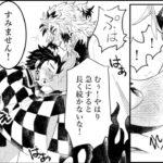 【鬼滅の刃漫画】超かわいい蒲鉾軍です [130]