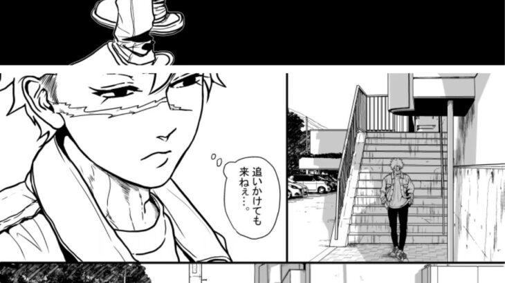 【鬼滅の刃漫画】超可愛いかまぼこ軍だな #172