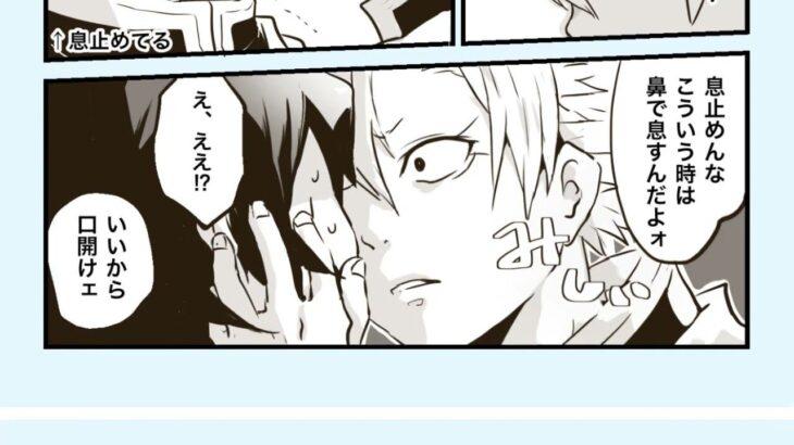 【鬼滅の刃漫画】超可愛いかまぼこ軍だな #175