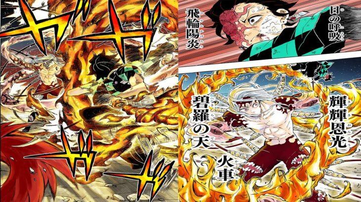 : 鬼滅の刃 192~194話ー日本語のフル Kimetsu no Yaiba Raw Chapter 192~194 FULL JP