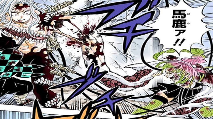 : 鬼滅の刃 198~200話ー日本語のフル Kimetsu no Yaiba Raw Chapter 198~200 FULL JP