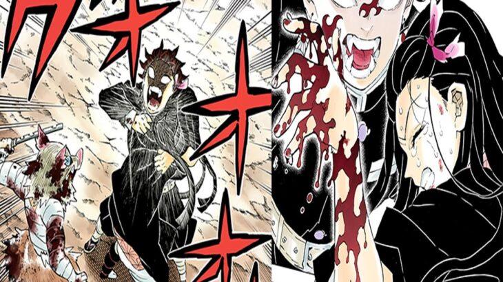 : 鬼滅の刃 201~203話ー日本語のフル Kimetsu no Yaiba Raw Chapter  201~203 FULL JP