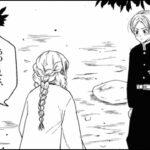 【鬼滅の刃漫画2021】かわいいかまぼこ隊#5689