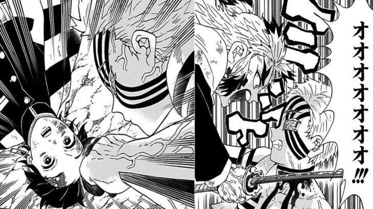 鬼滅の刃 260~264話ー日本語のフル Kimetsu no Yaiba Raw Chapter 260~264FULL JP