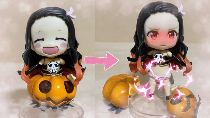 ハロウィンなので禰豆子がコスプレしました【鬼滅の刃】【3Dプリンターでねんどろいどアレンジ】【コマ撮り】【ねんどろいど】