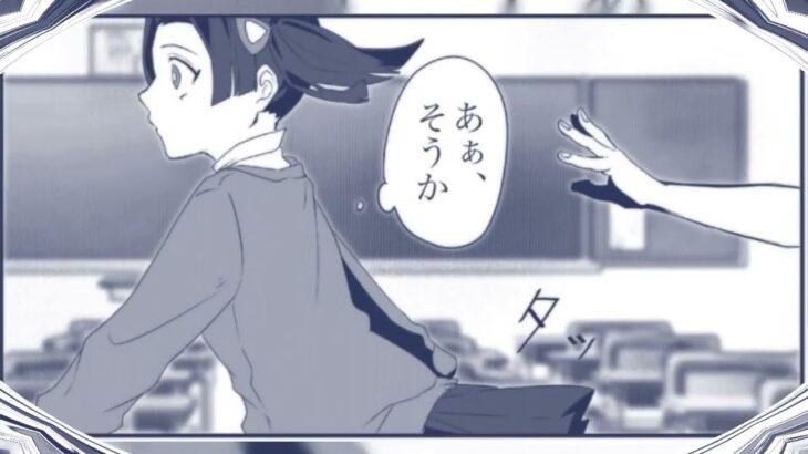 【鬼滅の刃漫画】永遠の愛#46