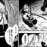 【鬼滅の刃漫画】かわいいかまぼこ隊 #5717