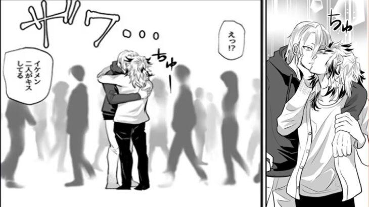 【鬼滅の刃漫画】かわいいかまぼこ軍 – 愛の落とし穴 #72