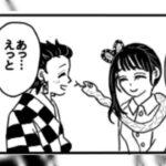 【鬼滅の刃漫画】鬼滅漫画まとめ part413