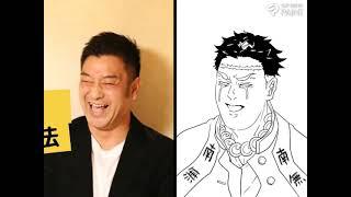 プロの漫画家が岩柱風に【鬼滅の刃】で似顔絵描いてみたら…!?